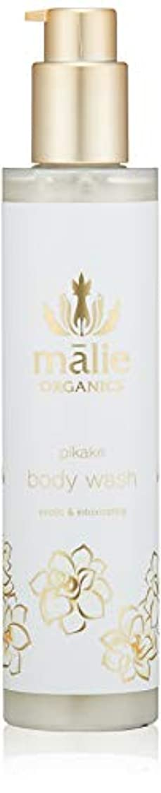 コンプライアンスオーロック嫌がるMalie Organics(マリエオーガニクス) ボディウォッシュ ピカケ 224ml