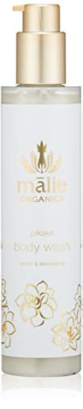 租界オープニング食物Malie Organics(マリエオーガニクス) ボディウォッシュ ピカケ 224ml