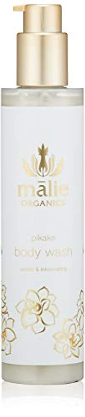 北米地元縫い目Malie Organics(マリエオーガニクス) ボディウォッシュ ピカケ 224ml