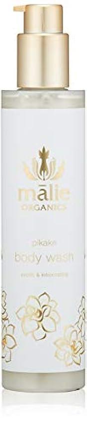 湾スマイル異なるMalie Organics(マリエオーガニクス) ボディウォッシュ ピカケ 224ml