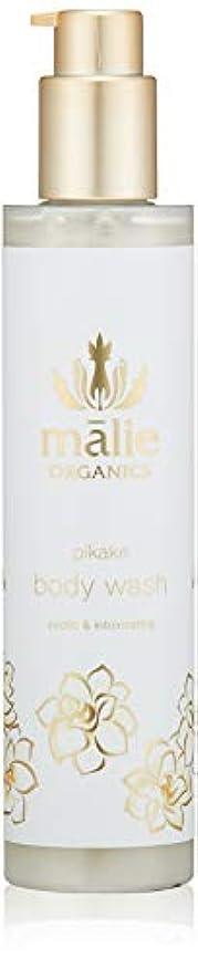 より拘束するレジMalie Organics(マリエオーガニクス) ボディウォッシュ ピカケ 224ml