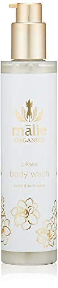 没頭する写真を撮るアリーナMalie Organics(マリエオーガニクス) ボディウォッシュ ピカケ 224ml