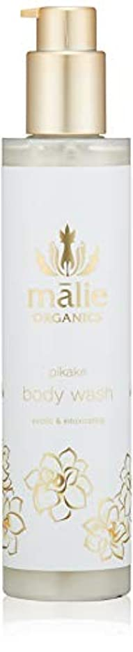 カプセル避けられない節約するMalie Organics(マリエオーガニクス) ボディウォッシュ ピカケ 224ml