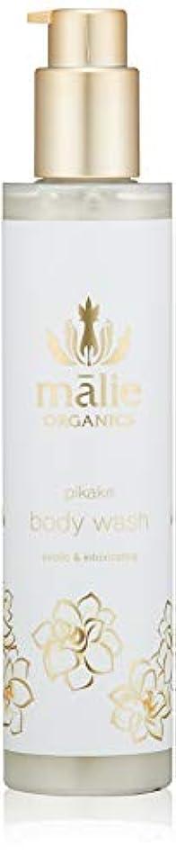 重くするお酢四面体Malie Organics(マリエオーガニクス) ボディウォッシュ ピカケ 224ml