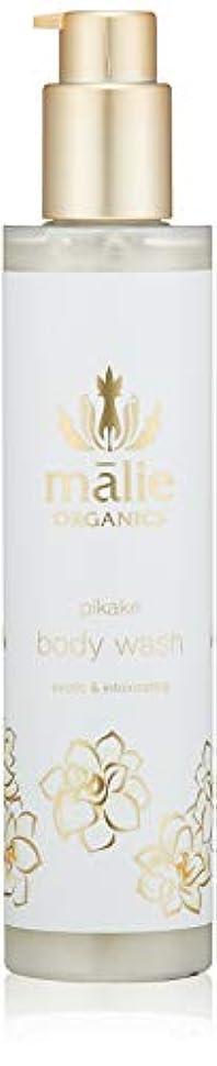 農夫地上で圧倒するMalie Organics(マリエオーガニクス) ボディウォッシュ ピカケ 224ml