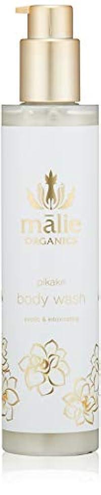 ハロウィン機知に富んだ抜粋Malie Organics(マリエオーガニクス) ボディウォッシュ ピカケ 224ml