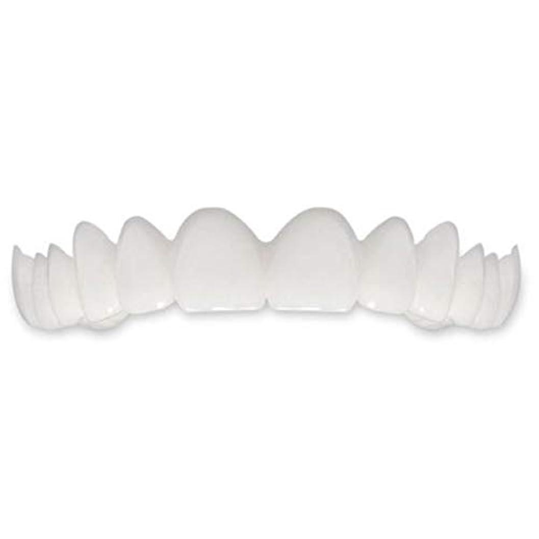 毎回登録する騙すTooth Instant Perfect Smile Flex Teeth Whitening Smile False Teeth Cover-ホワイト