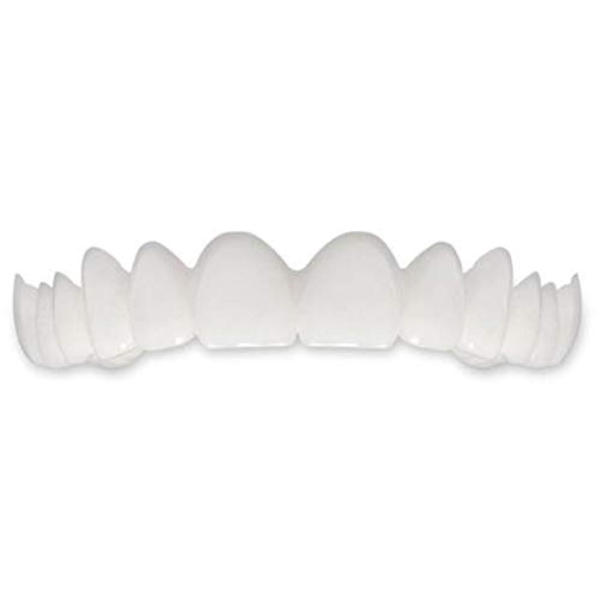 幸運なことにピン意図Tooth Instant Perfect Smile Flex Teeth Whitening Smile False Teeth Cover-ホワイト