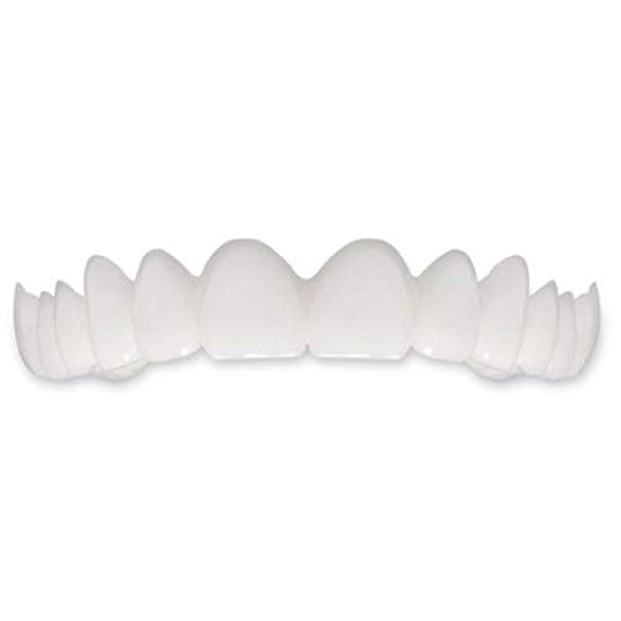 タイピスト機転安価なTooth Instant Perfect Smile Flex Teeth Whitening Smile False Teeth Cover-ホワイト