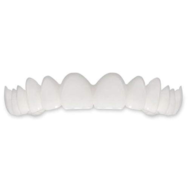 安全なのぞき穴完全にTooth Instant Perfect Smile Flex Teeth Whitening Smile False Teeth Cover-ホワイト