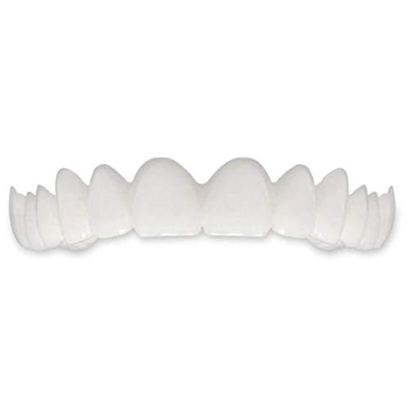 テレビ潤滑する驚きTooth Instant Perfect Smile Flex Teeth Whitening Smile False Teeth Cover-ホワイト