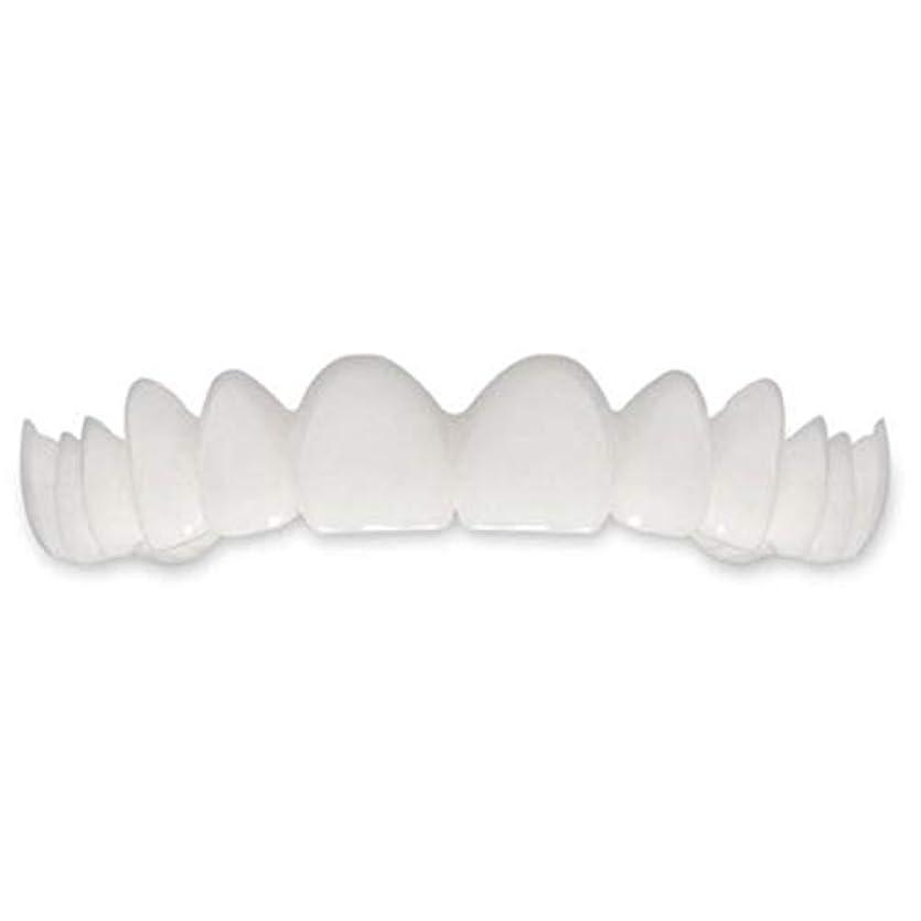 月病弱お勧めTooth Instant Perfect Smile Flex Teeth Whitening Smile False Teeth Cover-ホワイト