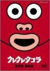クレクレタコラ DVD-BOX 画像