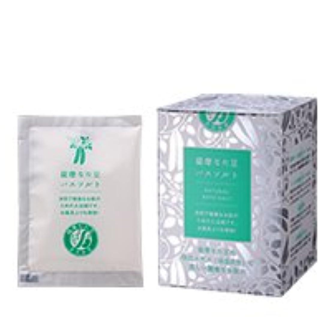 嵐が丘麻酔薬正確な薩摩なた豆バスソルト【薩摩なた豆抽出エキス入り入浴剤?10包入り????????にも!】
