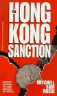 The Hong Kong Sanction