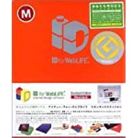 ID for WebLiFE Standard Edition Macintosh