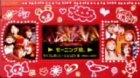 ライブレボリューション21 春 ? 大阪城ホール最終日 ? [VHS]