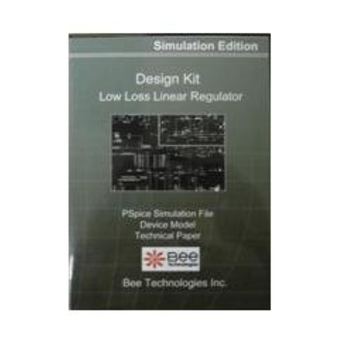 ピックエンコミウム詩人Bee Technologies SPICE デザインキット 低損失リニアレギュレータ 【Design Kit 003】