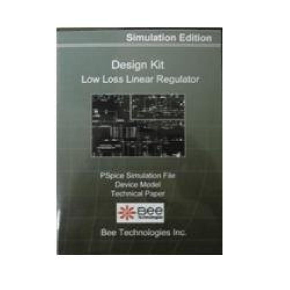 スプリット固執ネコBee Technologies SPICE デザインキット 低損失リニアレギュレータ 【Design Kit 003】
