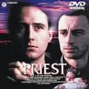 司祭 [DVD]