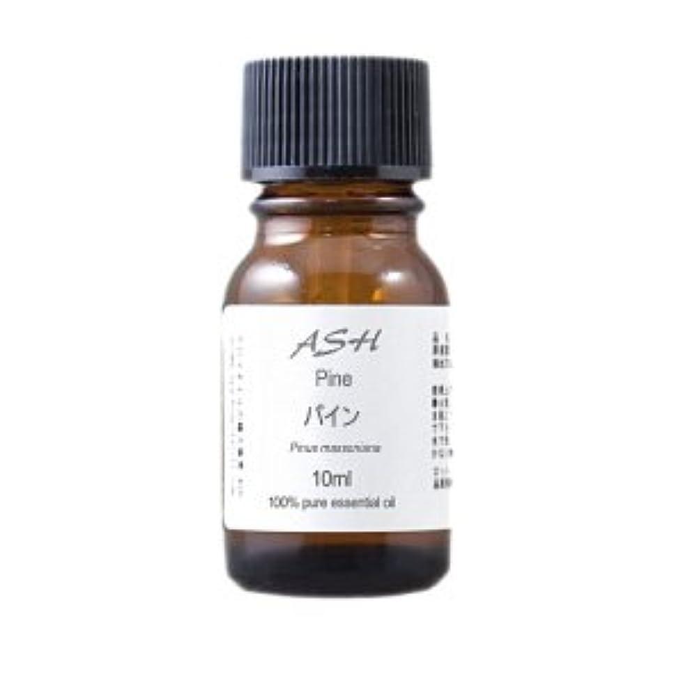 魔法サイト買うASH パイン (松) エッセンシャルオイル 10ml AEAJ表示基準適合認定精油