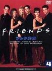 フレンズ II — セカンド・シーズン DVD vol.4