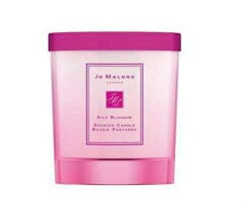 香水熟読する提案するジョーマローン キャンドル Jo MALONE シルクブロッサム