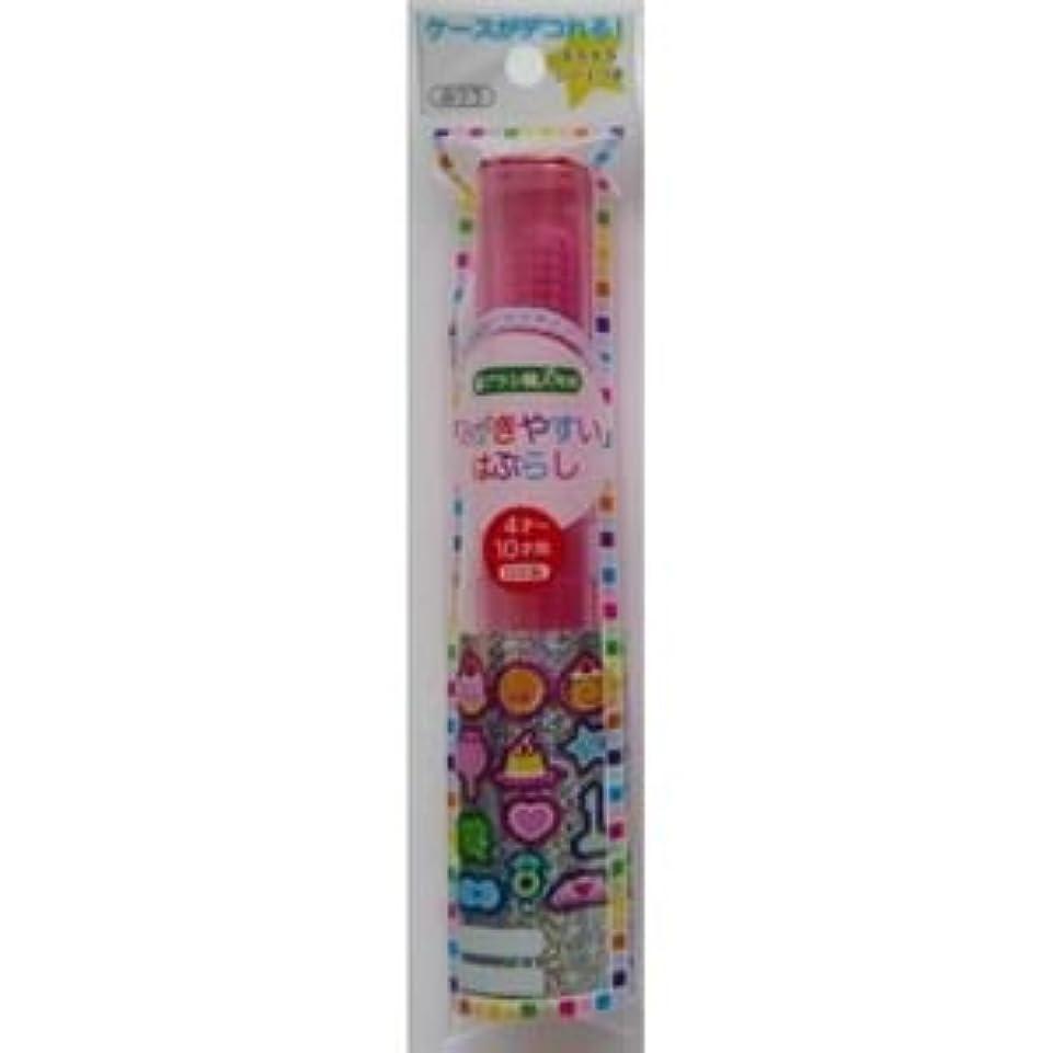 二年生信条レール(まとめ)ライフレンジ LT-13磨きやすい歯ブラシこどもケース付き 【×12点セット】