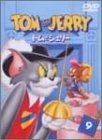 トムとジェリー VOL.9