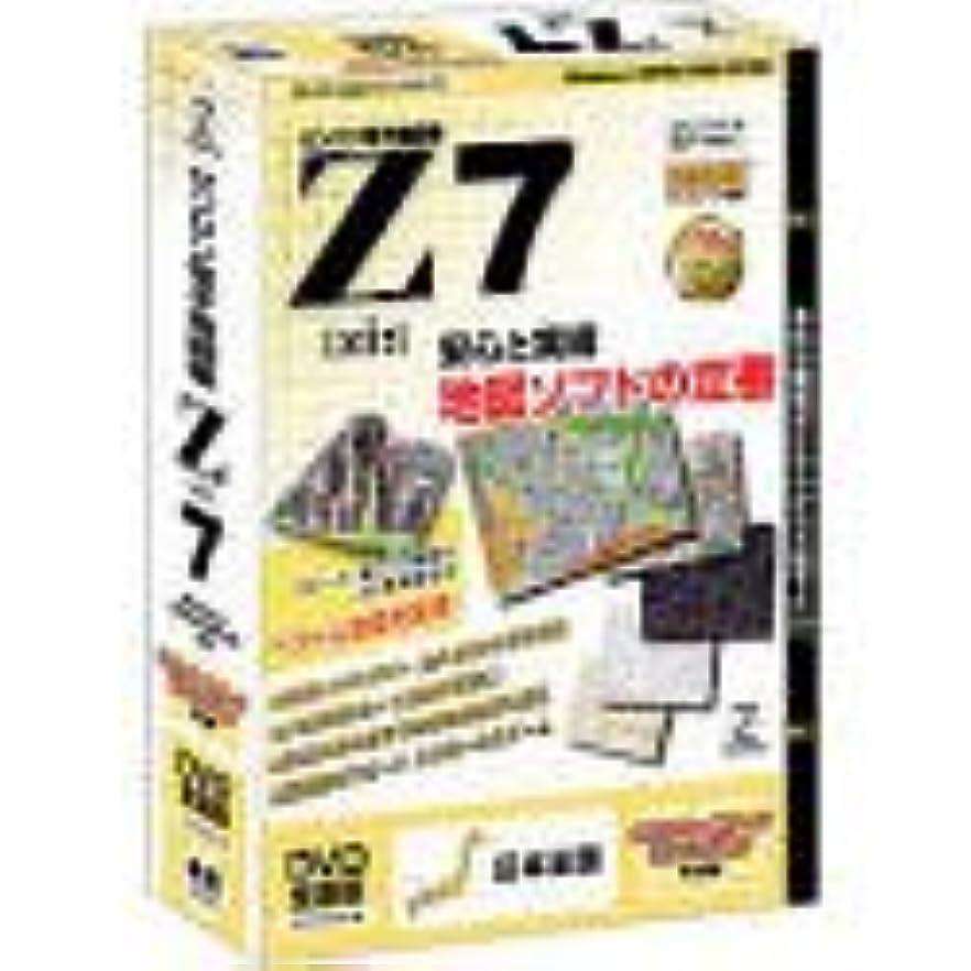 バッテリー食欲贅沢なゼンリン電子地図帳Z 7 DVD全国版