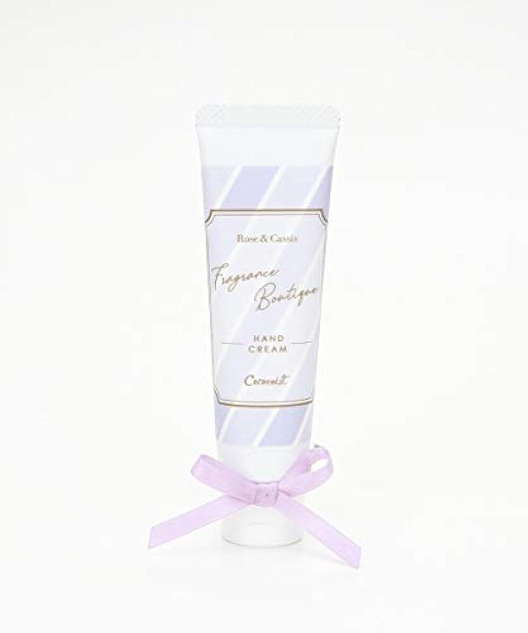 インシデント銅傷つきやすい[ コクーニスト ] Cocoonist ハンドクリーム パープル
