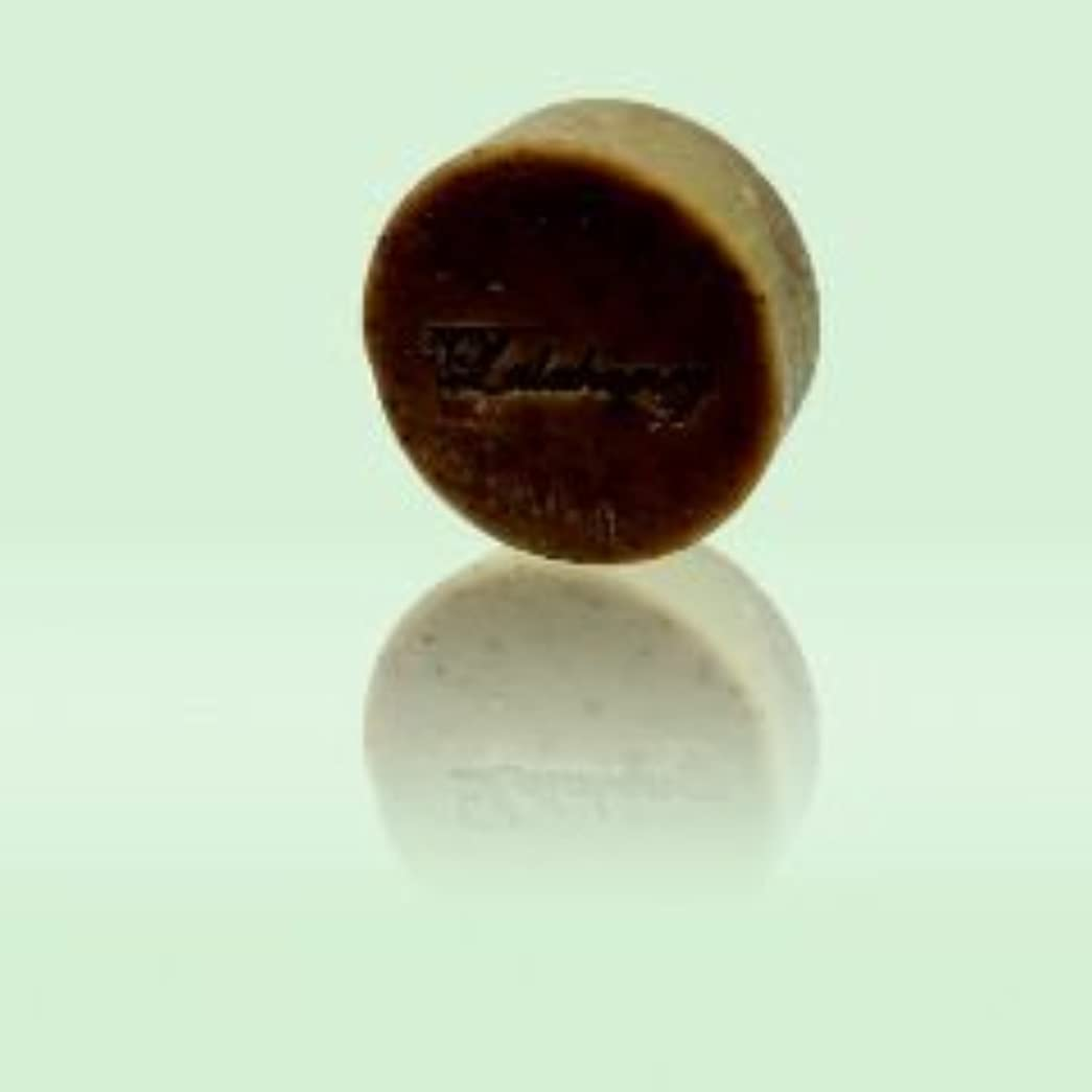 重々しいノイズトランペットLALAHONEY 石鹸〈チョコレート&オレンジ〉80g【手作りでシンプルなコールドプロセス製法】