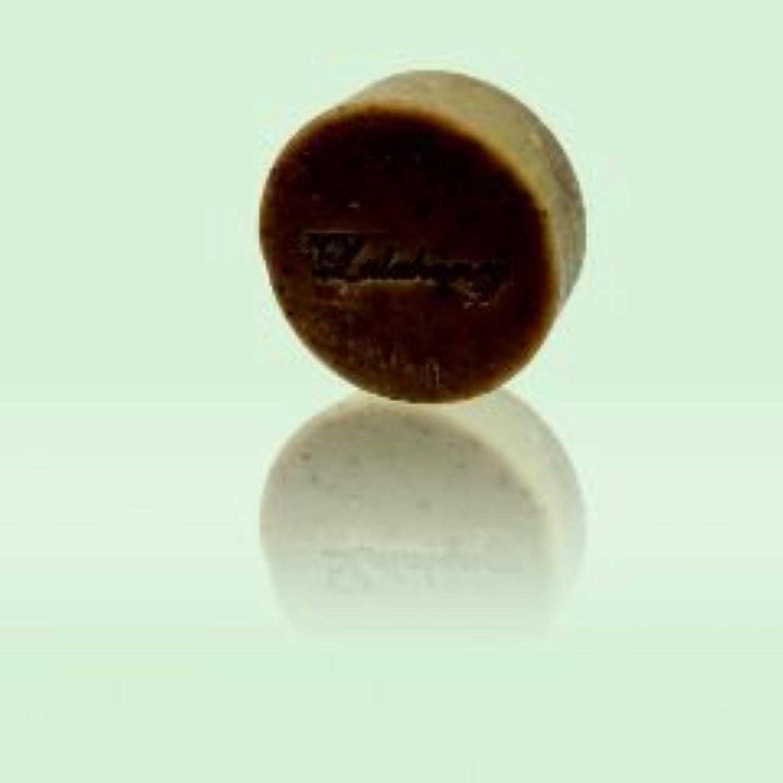 胆嚢機知に富んだ上に築きますLALAHONEY 石鹸〈チョコレート&オレンジ〉80g【手作りでシンプルなコールドプロセス製法】