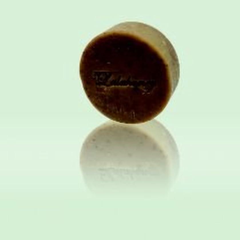 強大なサーキットに行くモッキンバードLALAHONEY 石鹸〈チョコレート&オレンジ〉80g【手作りでシンプルなコールドプロセス製法】