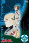 銀河疾風サスライガー Vol.3 [DVD]