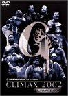 G1 CLIMAX 2002 DVD-BOX
