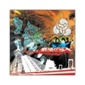 祭場traX  (CCCD)(DVD付)