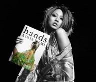 倖田來未「hands」のCDジャケット