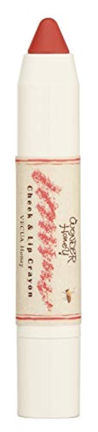 ロケットグラフィック私たちのワンダーハニー 頬と唇の色づく蜜クレヨン さいごいろ