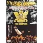 Victory Again~2003年福岡ダイエーホークス優勝への軌跡~ [DVD]
