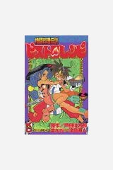 格闘料理伝説ビストロレシピ 2 (コミックボンボン) コミック