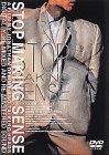 ストップ・メイキング・センス [DVD]