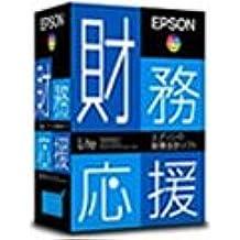 財務応援Lite スタンドアローン版 Ver.8.4