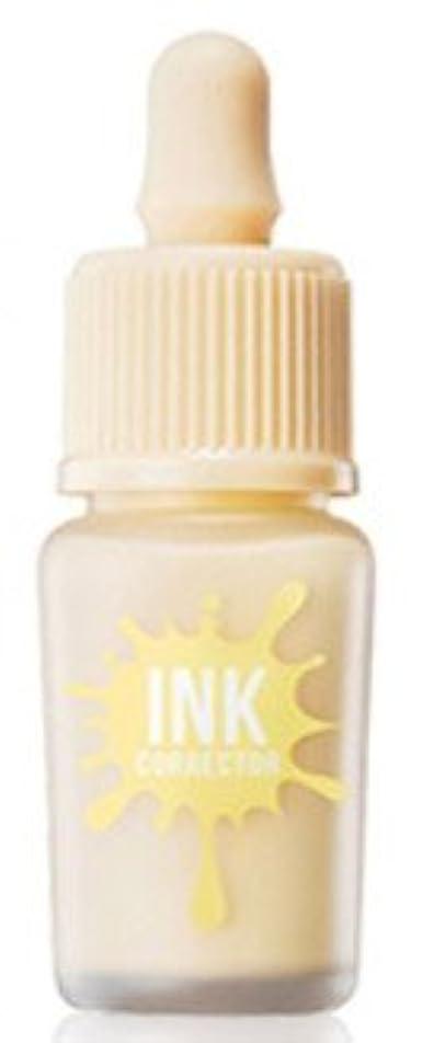 マークダウン栄光のはっきりしないペリペラ インクコレクター #4 レモンカラー