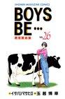 Boys be… 26 (少年マガジンコミックス)