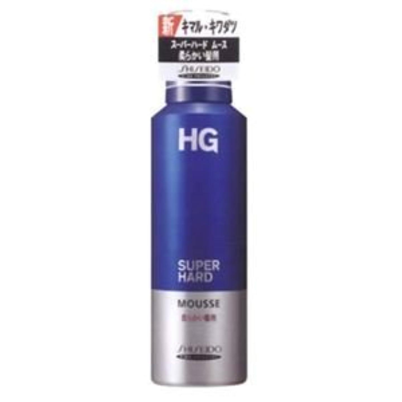 オープニング統治可能麦芽HG スーパーハードムース 柔らかい髪用 5セット