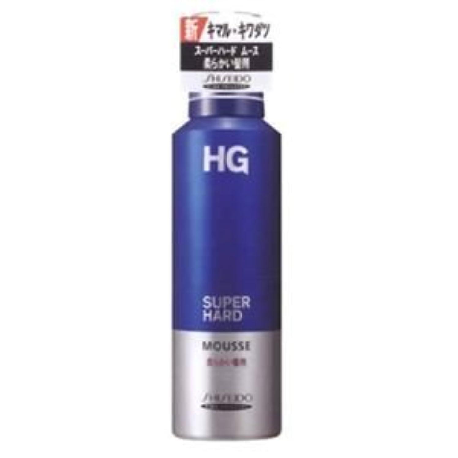 知人恵み運命的なHG スーパーハードムース 柔らかい髪用 5セット
