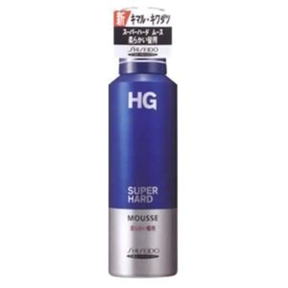 なめらかな現代の危険を冒しますHG スーパーハードムース 柔らかい髪用 5セット