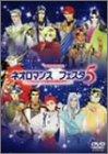 ライブビデオ ネオロマンス フェスタ5 [DVD] / コーエー