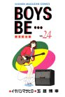BOYS BE・・・ 24 (少年マガジンコミックス)
